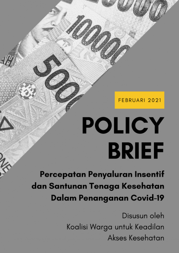 Policy Brief Insentif Nakes